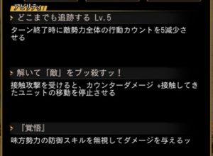 ジョジョSS 『究極テクニカルバトルα 忘れかけた正義』を攻略ッ!!