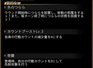 ジョジョSS 『究極テクニカルバトルα 天空の神』を攻略ッ!!