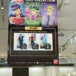 ジョジョと『Perfect Suit FActory』がコラボしたファッションアイテム「P.S.FA ジョジョスーツコレクション」見てきたぜッ!